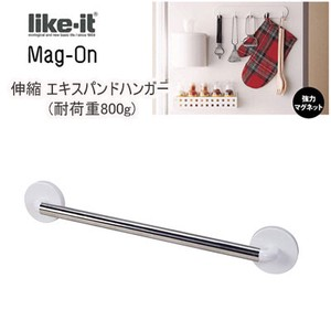 Magnet Towel Expansion Extract Clothes Hanger Towel Ring Industry Magnet