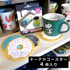 Coaster Chocolate Donut Coaster Kitchen Accessory Sweets