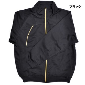 Training Men's smooth Jersey Jacket 2 Colors