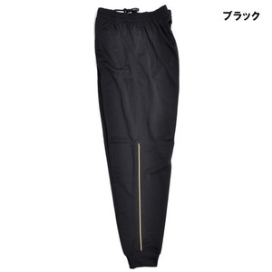 Training Men's smooth Jersey pin Pants 2 Colors