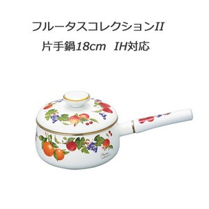 Saucepan Collection 18cm IH Supported Fuji Enamel