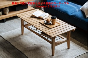 Natural Wood Oil Coating Low Table ienowa Low Table