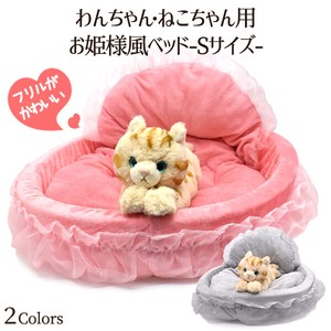 Frill Princess Bed Size S