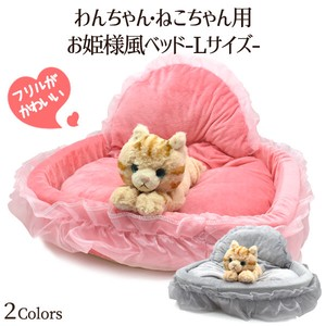 Frill Princess Bed Size L