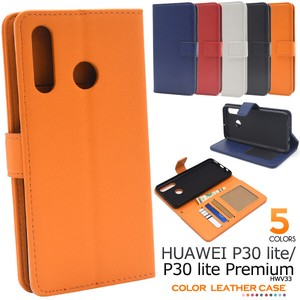Smartphone Case 5 Colors Premium Color Leather Notebook Type Case