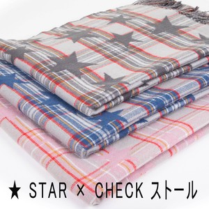 Reversible Star Pattern Large Format Stole
