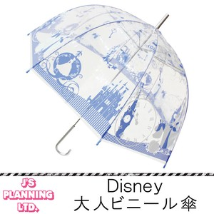Rain Adult Vinyl Umbrella Cinderella