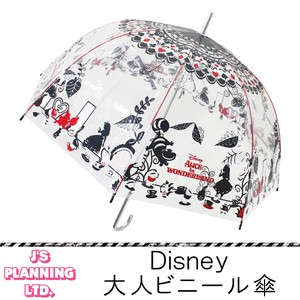 Rain Adult Vinyl Umbrella Alice