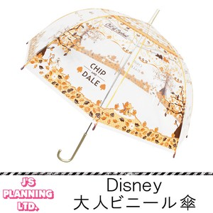 Rain Adult Vinyl Umbrella