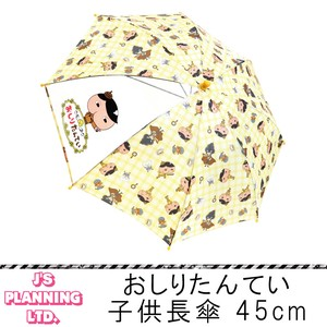 Character Merchandize Buttocks Kids Stick Umbrella