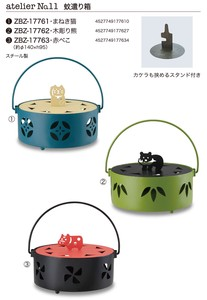 Japanese Pattern Folk Craft Mosquito Coil Stand