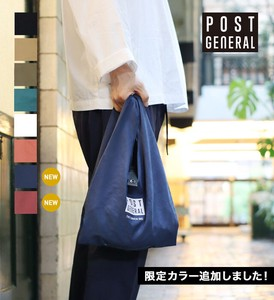 Post General Convenience Store Bag 8 Colors [POST GENERAL]