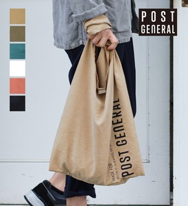 Post Bag 6 Colors