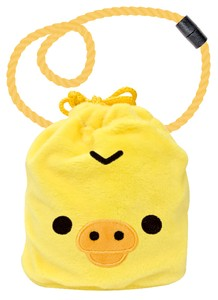 Pouch Neck Pouch Yellow