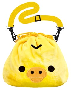 Pouch Pouch Yellow