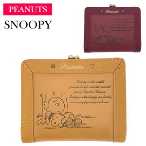 Snoopy Two Coin Purse Emboss Base Wallet Retro Wallet