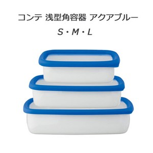 Storage Container Shallow Type Food Container Blue Fuji Enamel Blue