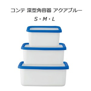 Storage Container Deep Food Container Blue Fuji Enamel Blue