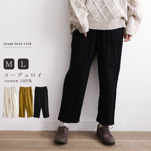 CORDUROY Pants wide pants Ladies Pants Wide Tapered Pants