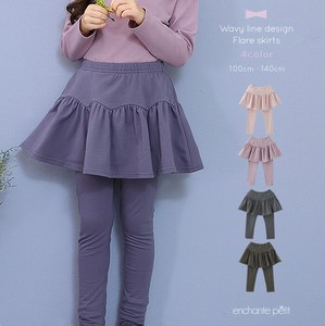 Minami Gather Flare Skirt & Pants 4 Colors Long
