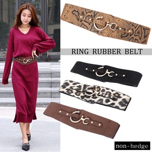 Ring Elastic Belt