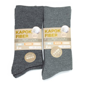 Men's Kapok Plain