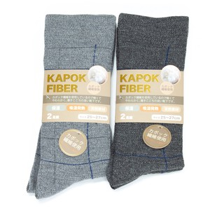 Men's Kapok Checkered