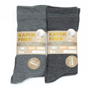 Men's Kapok Top Line