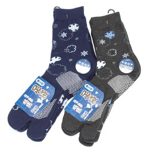 Men's Tabi Socks Cleat
