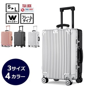 Frame Carry Case Suit Case Caster Trip