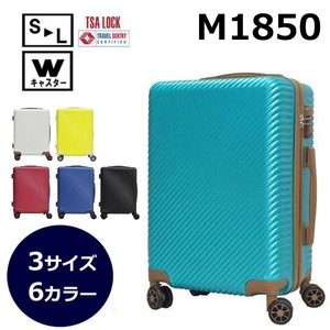 Bi-Color Carry Case Suit Case Caster Trip