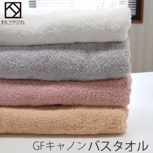 Bathing Towel