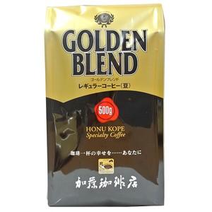 【業務用卸】ゴールデンブレンド/500g袋