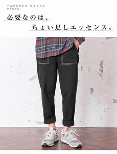 Work Tapered Baker Pants