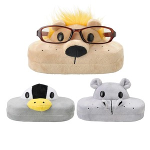 Animal Eyeglass Stand Case