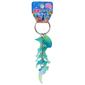 Good Luck Key Ring Good Luck Marine Dolphin Key Ring Green Light green