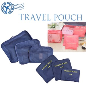 Pouch Set Multiple Functions Pouch Trip Make Up Pouch Accessory Case Travel Purse