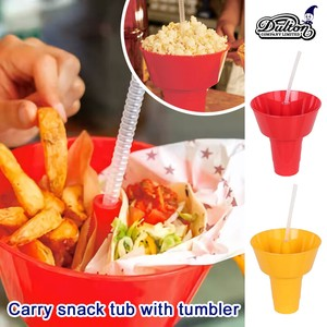 ■2019AW 新作■ Carry snack tub with tumbler