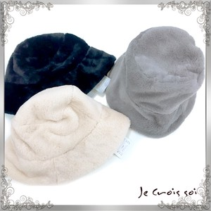 3 Colors Eco Fur Hats & Cap Fluffy Control Effect Attached
