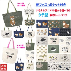 Tote Bag Fastener Attached Canvas Larger Pocket Souvenir