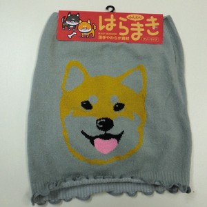 Thin Soft Unisex Soft Shiba Dog Belly Band