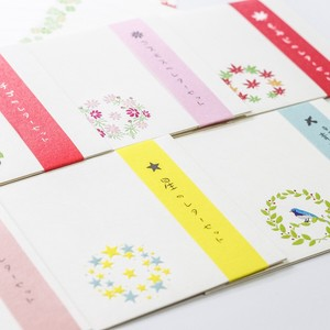 Japanese Paper duct Writing Papers & Envelope
