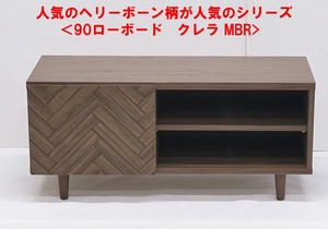 [ 2020NewItem ] Herringbone Characteristic Series Assembly Furniture Row Bord