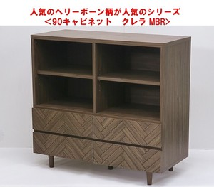 [ 2020NewItem ] Herringbone Characteristic Series Assembly Furniture Cabinet