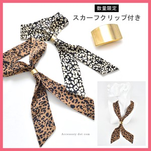 Leopard Scarf Ribbon Clip Attached