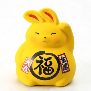 Rabbit Piggy Bank 1 Pc Ceramic Ornament Doll Piggy Bank Fortune Yellow Good Luck