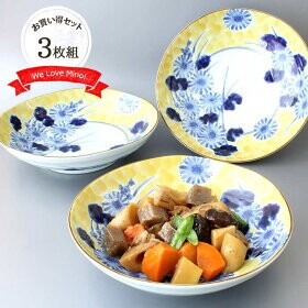 Mino Ware Flower Plate 3 Pcs Plate Round shape Japanese Style Modern Flower Dish