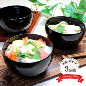 Mino Ware Donburi Bowl 3 Pcs Ceramic Mino Ware Donburi Bowl Bowl 3 Pcs