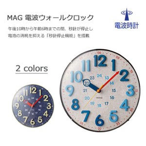 Wall Clock Radio Waves Analog Width Precision Navy Natural