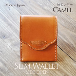 Genuine Leather Compact Wallet Open Camel